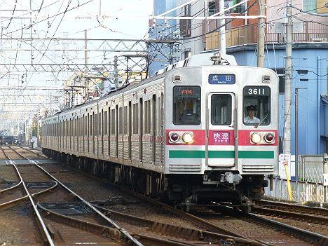 京成電鉄 快速 成田行き2 3600形3618F芝山塗装車(H25.11で消滅)