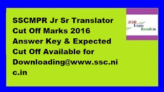 SSCMPR Jr Sr Translator Cut Off Marks 2016 Answer Key & Expected Cut Off Available for Downloading@www.ssc.nic.in