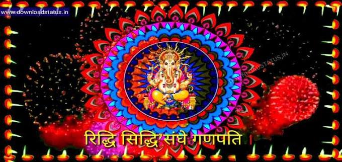 Latest Happy Diwali Status Video of 2020 | Diwali Status Video New