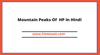 Mountain Peaks Of  HP In HIndi PDF