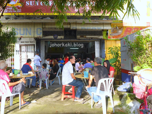 Bak-Kut-Teh-Sun-Coffee-Ulu-Tiram-Johor-JB