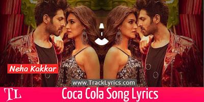 coca-cola-lyrics-neha-kakkar