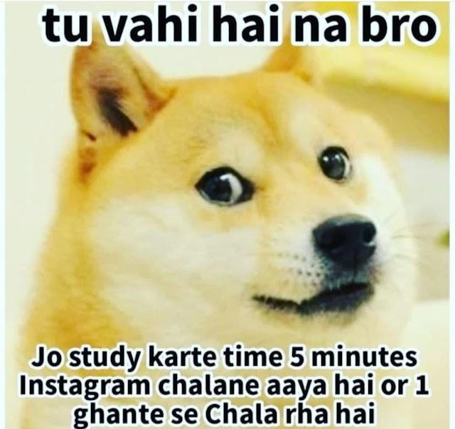 Bro Tu Wahi Hai Na - Tu Wahi Hai Na Bro/ Vro Meme Template