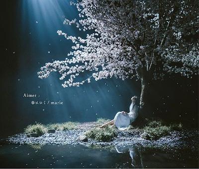 Aimer - Haru wa Yuku (Lyrics Translate) | Fate/Stay Night: Heaven's Feel III. Spring Song Theme Song, Lyrics-Chan