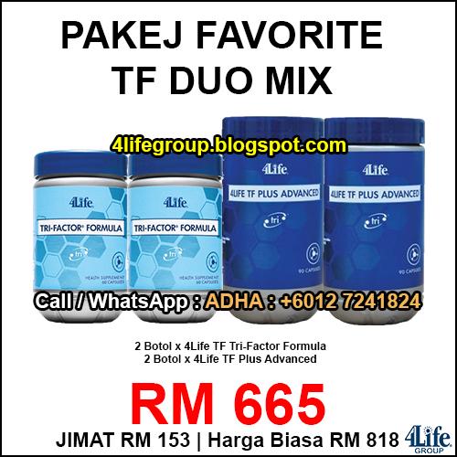 foto Pakej Favorite 4 - 4Life Malaysia