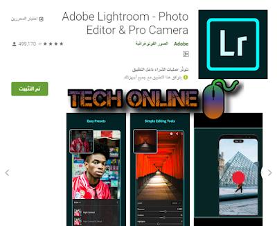 dobe Lightroo - Photo Editor & Pro CameraA