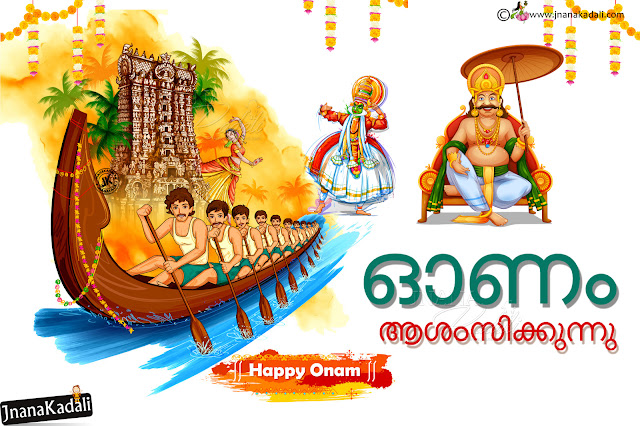 happy onam in malayalam, onam hd wallpapers, Onam Vector Wallpapers with quotes in Malayalam