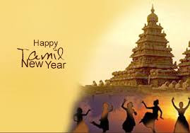 Wish you happy new year in tamil language
