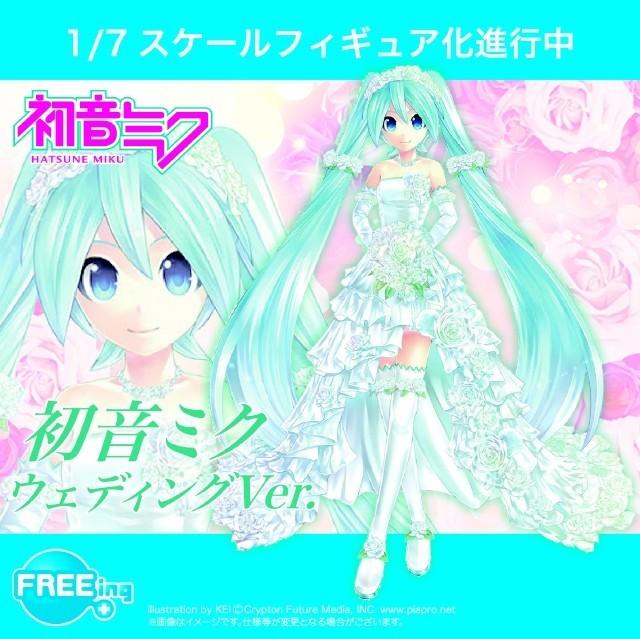 The upcoming range of Hatsune Miku figures includes a wedding dress ...