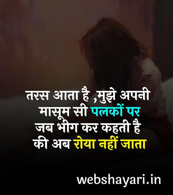 sad dard bhari urdu shayari download photo hindi