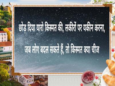 love shayari hindi shayari love shayari in hindi