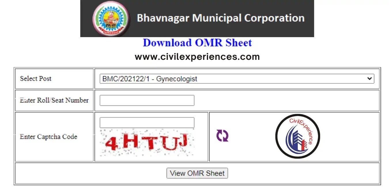 Bhavnagar Municipal Corporation Download OMR Sheet