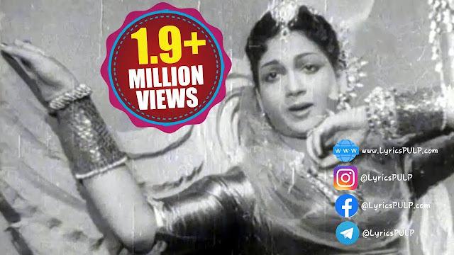 Piluvakura Alugakuraa Song Lyrics – SUVARNA SUNDARI Telugu Movie