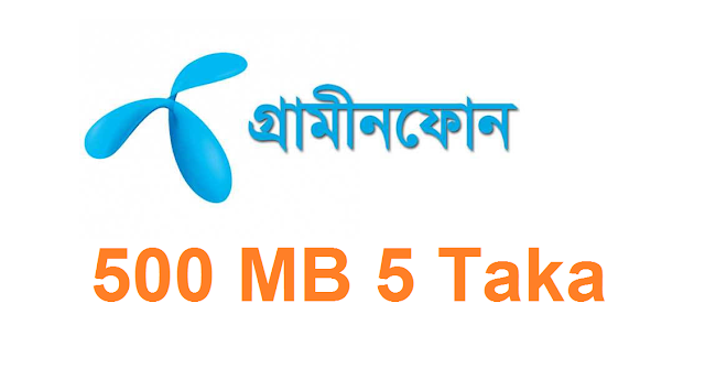 GP internet offer 500 MB 5 Taka