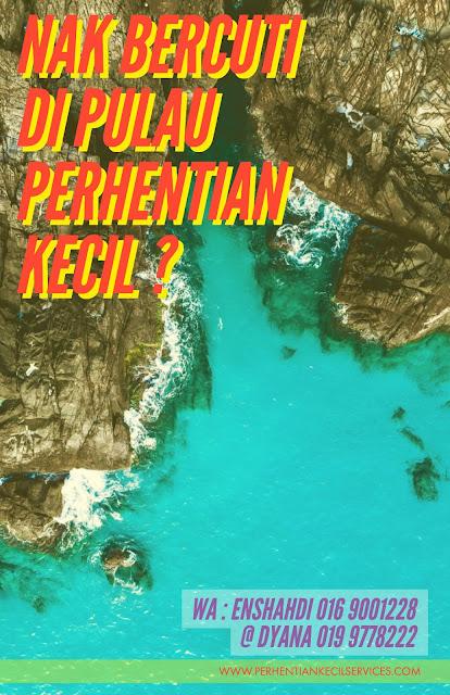 Pakej 3 hari 2 malam Pulau Terengganu 2018, Pakej perhentian kecil , pakej perhentian besar