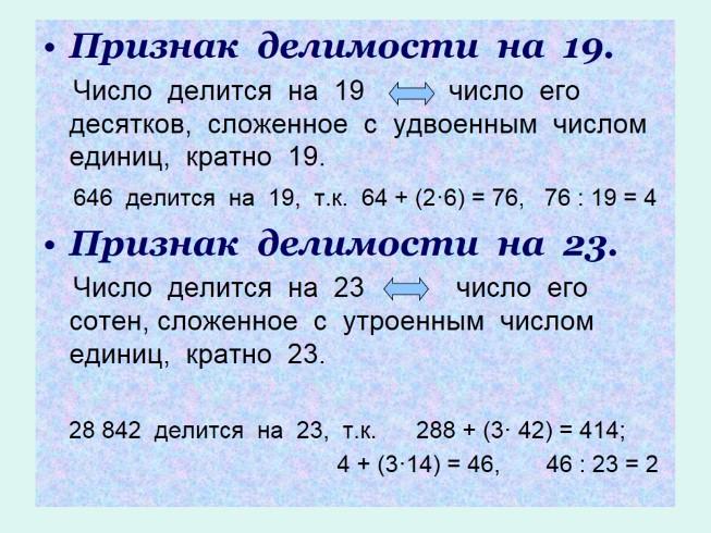 Держатели Дисконтной Карты Книжного Магазина Получают При Покупке Скидку