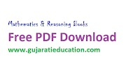 Mathematics and Reasoning Material Free PDF Download | Gujarati Education | gujaratieducation.com