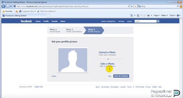 انشاء حساب فيس بوك بدون رقم الهاتف