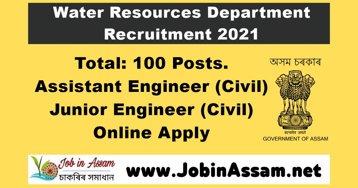 Water Resources Department (Govt. of Assam) Recruitment