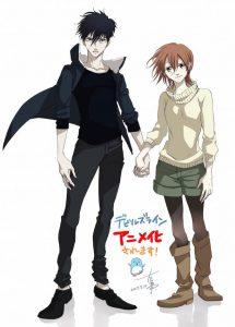 Download Anime Dragon Crisis Devils Line Subtitle Indonesia Batch