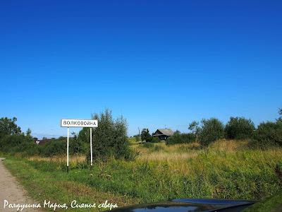 Калязинский район фото