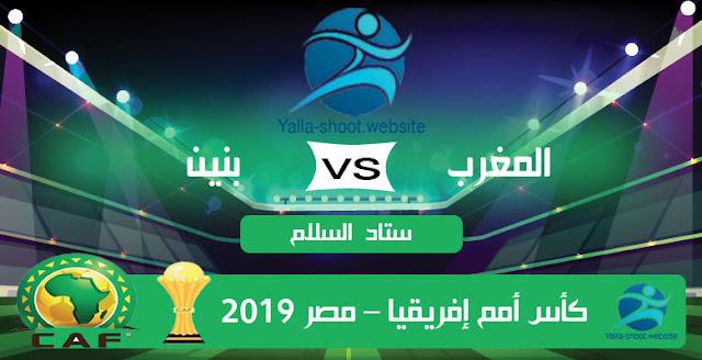 نتيجة مباراة المغرب وبنين اليوم 5/7/2019 خروج المغرب في الدور 16 كأس أمم إفريقيا