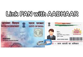 Deadline for linking PAN Card with Aadhar is 31 December 2019 /2019/12/Deadline-for-linking-PAN-Card-with-Aadhar-is-31-December-2019.html
