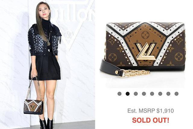 Louis Vuitton Handbag that TWICE's Tzuyu Used during Recent Fashion Event  is Sold Out