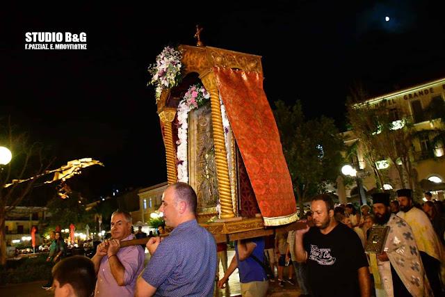 Εσπερινός και λιτάνευση της Ιεράς Εικόνας στον ιστορικό Ναό της Παναγίας στο Ναύπλιο (βίντεο)