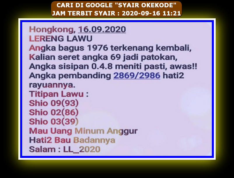 Kode syair Hongkong Rabu 16 September 2020 130