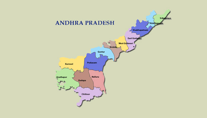 Andhra pradesh me kitne jile district hai