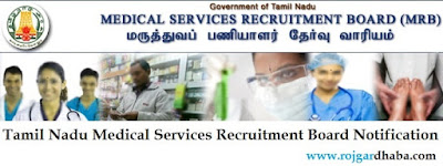 Tamil Nadu Medical Services Recruitment Board Jobs