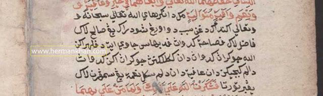 Mir'at at-Thullab karya Abdurrauf al-Jawi al-Fansuri