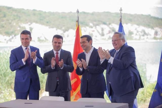 Πολιτισμός και Θεσμοί Εθνικής Ασφάλειας: Τα τετελεσμένα της Συμφωνίας των Πρεσπών