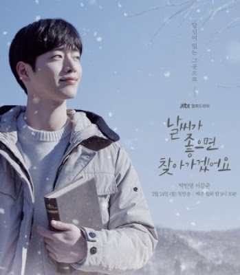 Sinopsis When the Weather is Fine Episode 1-16 (Tamat) Lengkap