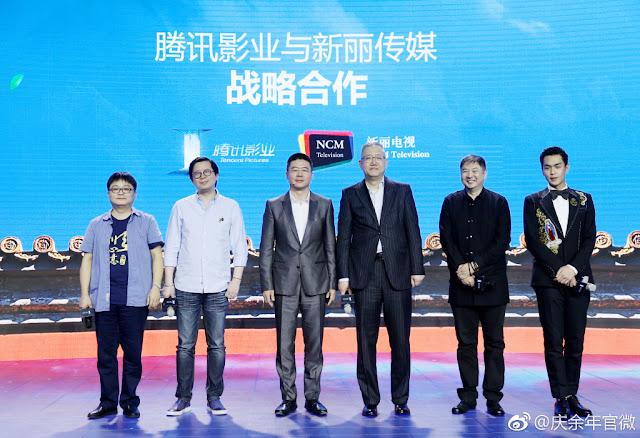Zhang Ruo Yun Qing Yu Nian