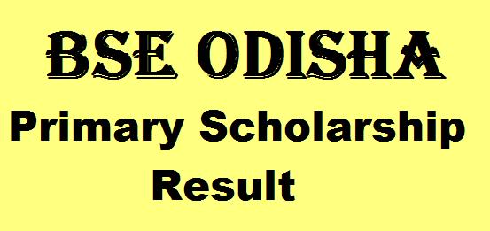 odisha 5th class bruti exam