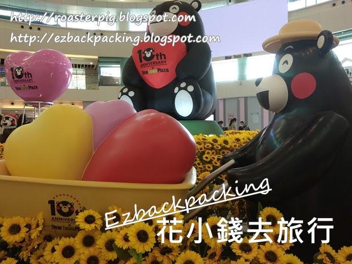 熊本熊展覽
