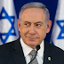 Like US, Isreal has also announced plans to withdraw from UNESCO