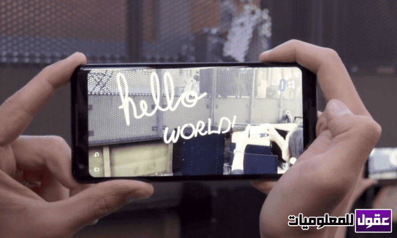 أفضل 10 تطبيقات الواقع المعزز للاندرويد
