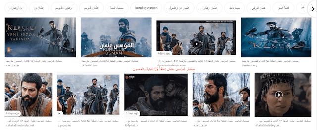 مسلسل المؤسس عثمان الحلقة 52 الثانية والخمسون مترجمة للعربيه