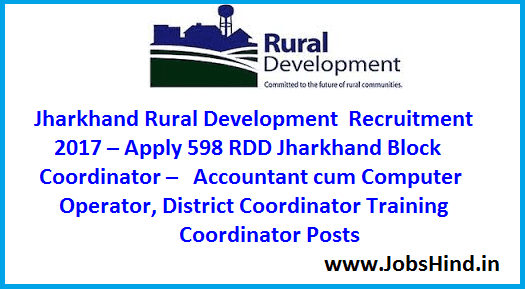 Jharkhand Rural Development Recruitment 2017