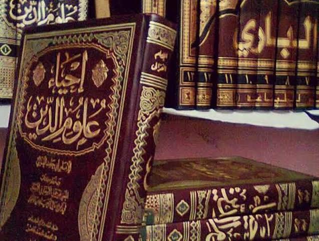 lirik teks bi ihya ulumiddin arab latin dan arab