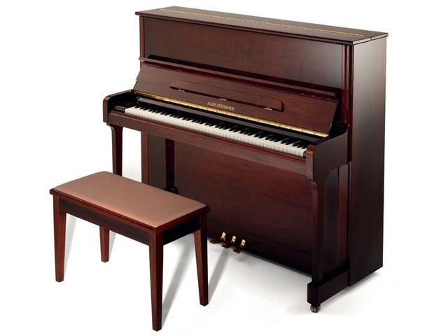 Piano Stainbach S-2M