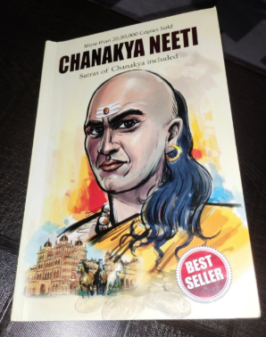 Chanakya Neeti with Sutras of Chanakya Included chanakya neeti book review