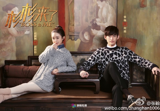 Zhang Han Zhao Li Ying in Boss and Me