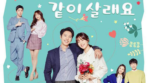 shall-we-live-together-marry-me-now-ep-1-40-ซับไทย