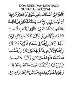 Doa Surat Waqiah : surat, waqiah, AMALAN, MEMBACA, SURAT, AL-WAQIAH, SETELAH, ASHAR, WIRID