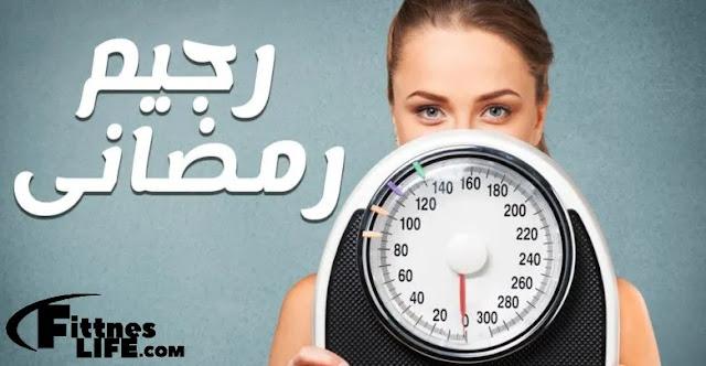 تخسيس الوزن و تنحيفه وشد الجسم و فقد الدهون طريقة تخسيس سريعة