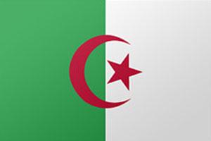 العواصم العربية, Arab capitals, الجزائر Algeria